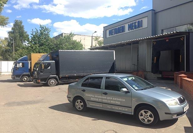 Завод по изготовлению корпусов